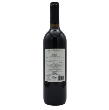 Badagoni, Saperavi 2018, Georgia (Case of 6 bottles)
