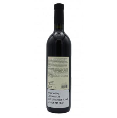 Lagvinari, Aladasturi 2017, Georgia (Case of 6 bottles)