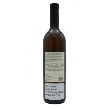 Lagvinari, Rkatsiteli 2017, Georgia (Case of 6 bottles)