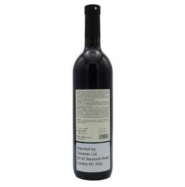 Lagvinari, Saperavi 2017, Georgia (Case of 6 bottles)